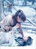 Rurôni Kenshin : Sai shûshô - Le Commencement