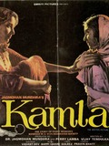 Kamla