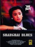 Shanghaï Blues