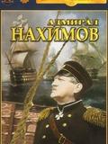 Amiral Nakhimov
