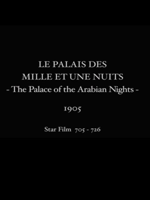 Le Palais des Mille et Une Nuits