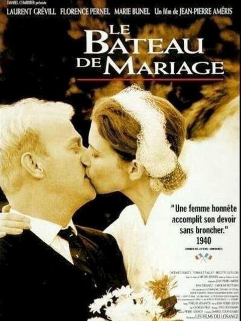 Le Bateau de mariage