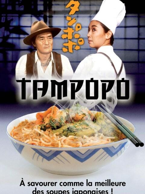 film : Tampopo