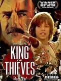Le roi des voleurs