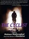 Le Cycliste