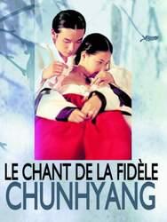 Le Chant de la fidèle Chunhyang