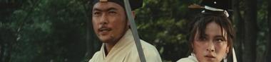 Le cinéma chinois / Hongkongais, Singapourien et Taïwanais