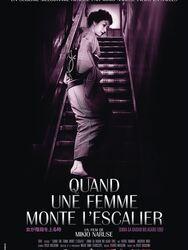 Quand une femme monte l'escalier