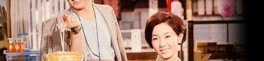 日本 Tora-san 寅さん la plus longue série de films de l'histoire du Cinéma !