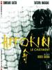 Jôi-uchi : Hitokiri