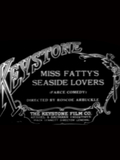 Miss Fatty's seaside Lovers