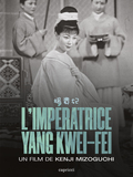 L'impératrice Yang Kwei-Fei