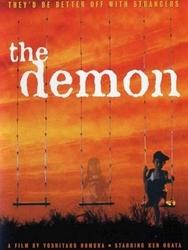 L'Eté du démon