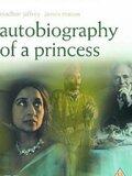 Autobiographie d'une princesse
