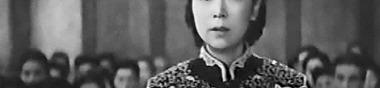 Kenji Mizoguchi 溝口 健二 & Kinuyo Tanaka 田中 絹代
