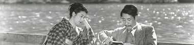 ★ La fantastique année 1947 du Cinéma japonais 日本映画