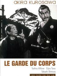 Yōjinbō - Le Garde du corps