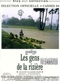 Les Gens de la rizière