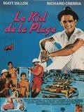 Le kid de la plage