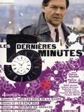 Les Cinq Dernières Minutes 3eme serie