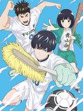Cleanliness Boy! Aoyama-kun