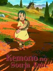 Kemono No Souja Erin