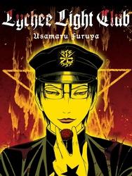 Litchi de Hikari Club