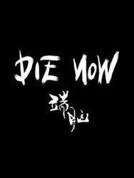 Die Now