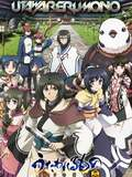 Utawarerumono - The False Faces