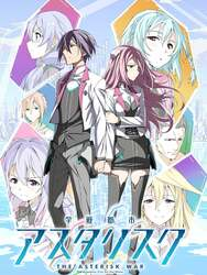 The Asterisk War : The Academy City on the Water