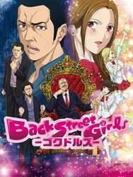 Back Street Girls : Gokudolls