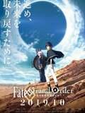 Fate/Grand Order : Zettai Majuu Sensen Babylonia