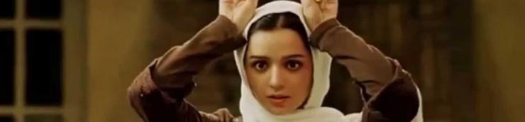 Comment peut-on être persan ?