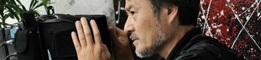 Mon Classement : Kiyoshi Kurosawa