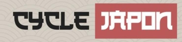 日本 Réserve de films pour mes prochains Grands Cycles Japon
