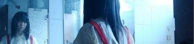 Hanako-san 花子さん le Fantôme des toilettes