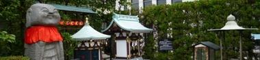 ⛩ Films shintō 神道 et animistes