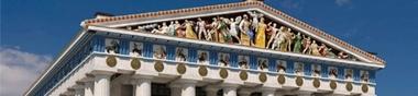 Au pied du panthéon